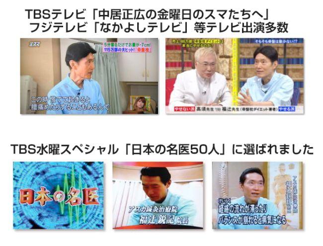 f:id:yamazakura77777:20170223094759j:plain