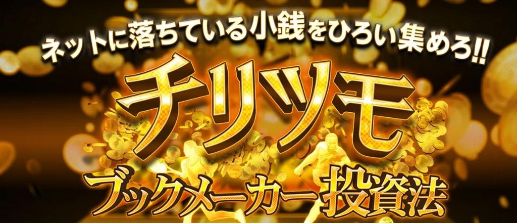 f:id:yamazakura77777:20170223130933j:plain