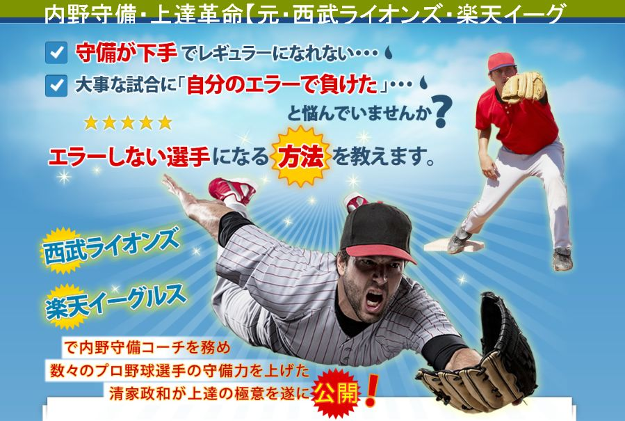 f:id:yamazakura77777:20170224090246j:plain