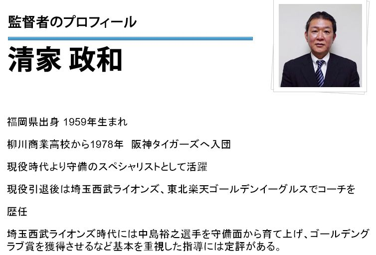 f:id:yamazakura77777:20170224090440j:plain
