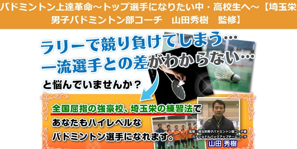 f:id:yamazakura77777:20170224091952j:plain