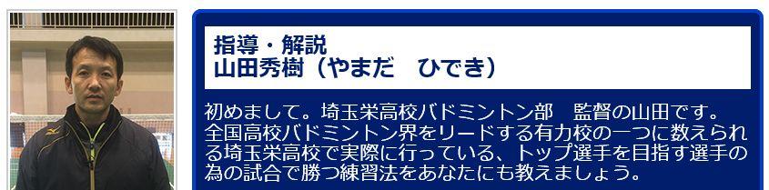 f:id:yamazakura77777:20170224092227j:plain