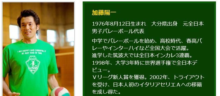 f:id:yamazakura77777:20170224093726j:plain