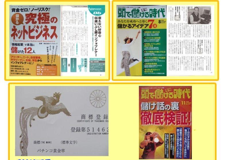 f:id:yamazakura77777:20170225010956j:plain