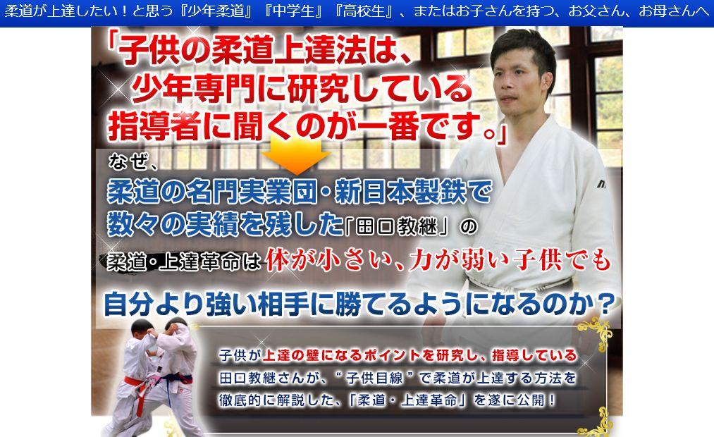 f:id:yamazakura77777:20170225082437j:plain
