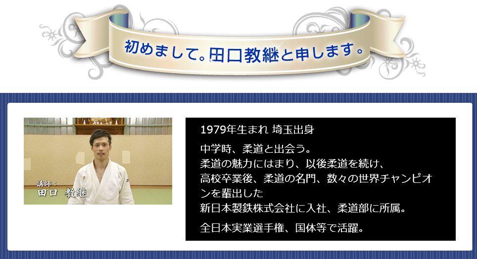 f:id:yamazakura77777:20170225082809j:plain