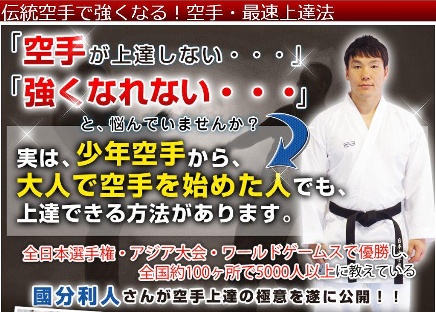 f:id:yamazakura77777:20170225084549j:plain
