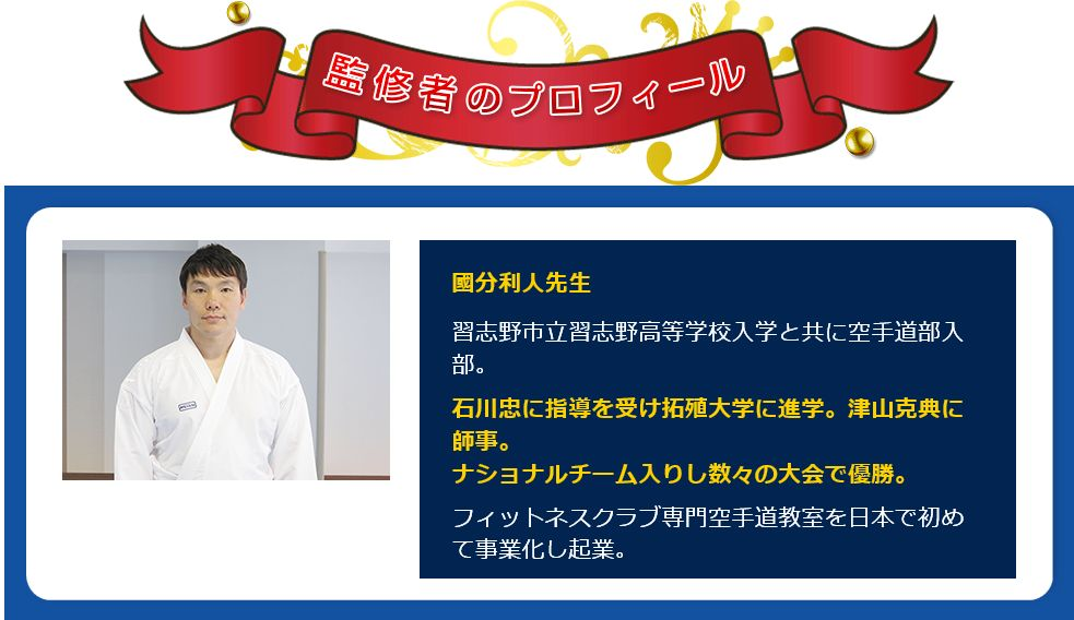 f:id:yamazakura77777:20170225084707j:plain