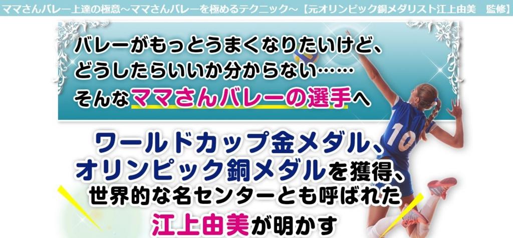 f:id:yamazakura77777:20170226003406j:plain