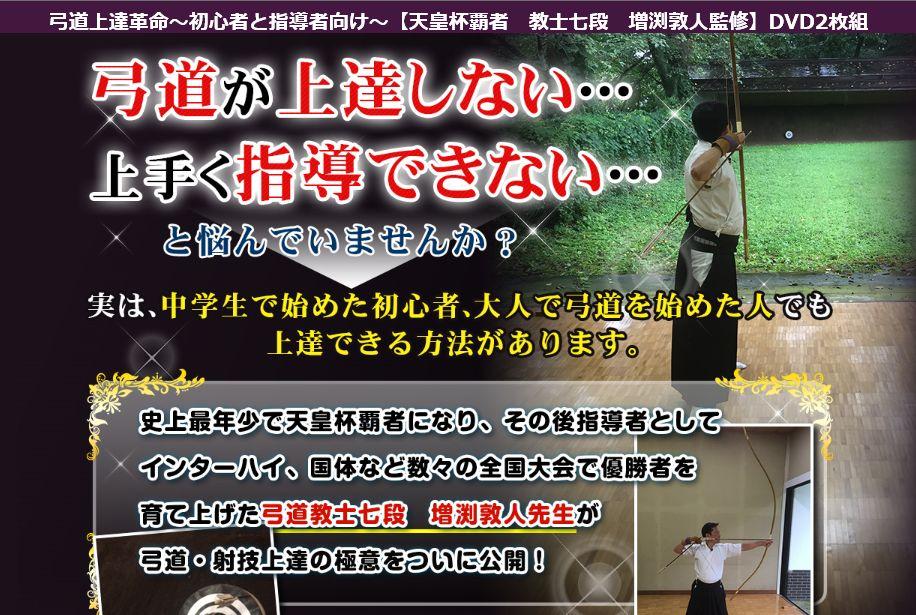f:id:yamazakura77777:20170226004939j:plain
