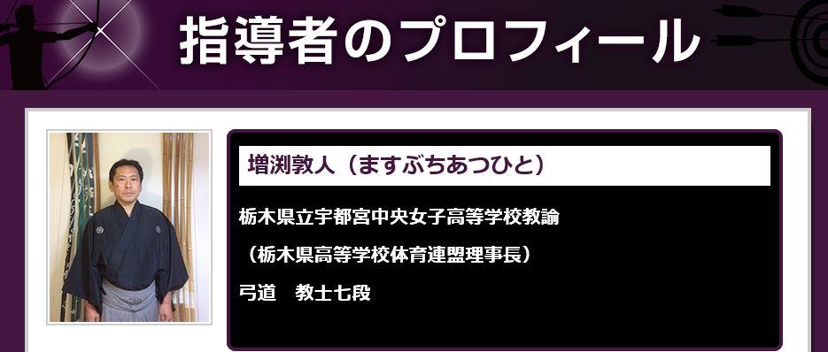 f:id:yamazakura77777:20170226005106j:plain