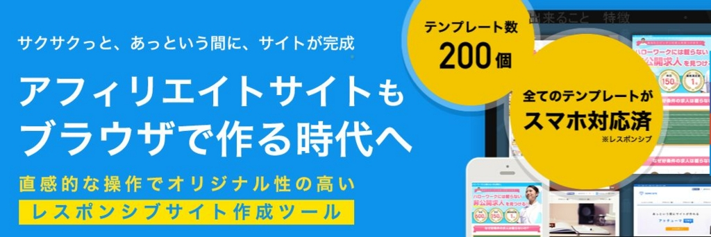 f:id:yamazakura77777:20170226064208j:plain
