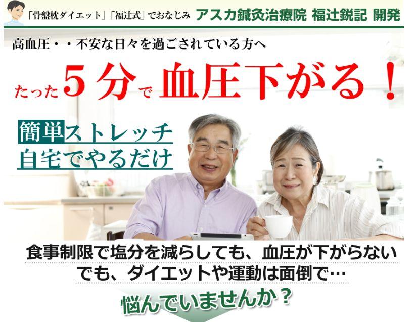 f:id:yamazakura77777:20170227002630j:plain