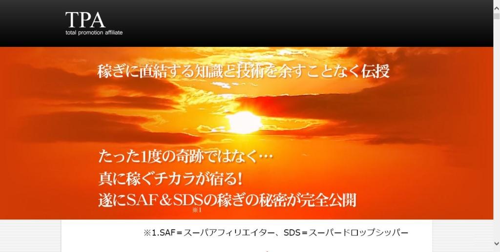f:id:yamazakura77777:20170227063134j:plain