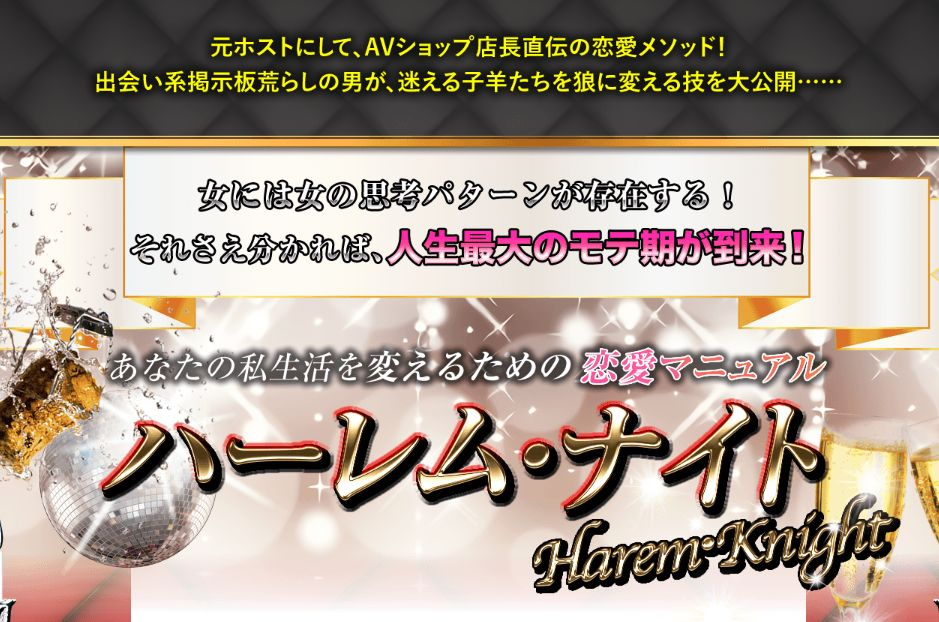 f:id:yamazakura77777:20170227213402j:plain