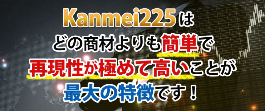 f:id:yamazakura77777:20170227214839j:plain