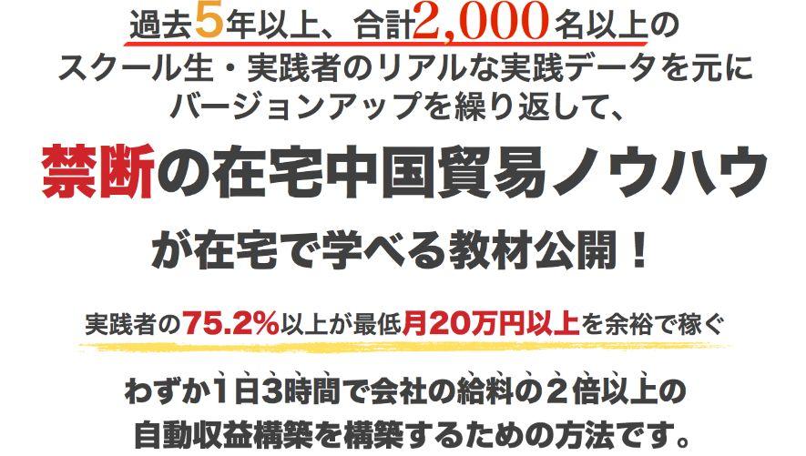f:id:yamazakura77777:20170227220622j:plain