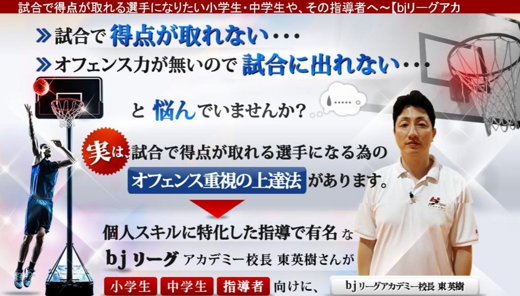 f:id:yamazakura77777:20170228014424j:plain