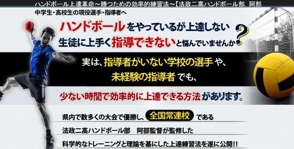 f:id:yamazakura77777:20170228020113j:plain