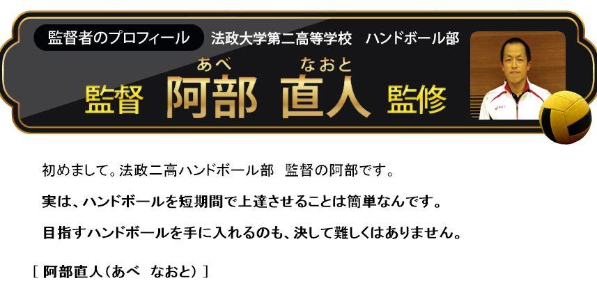 f:id:yamazakura77777:20170228020250j:plain