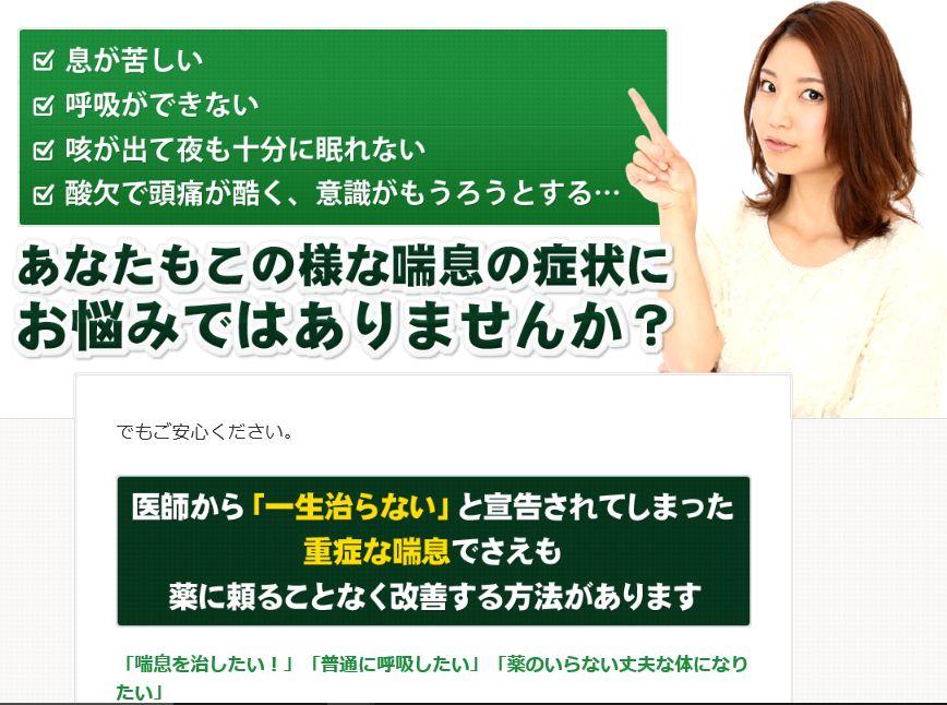 f:id:yamazakura77777:20170228093804j:plain