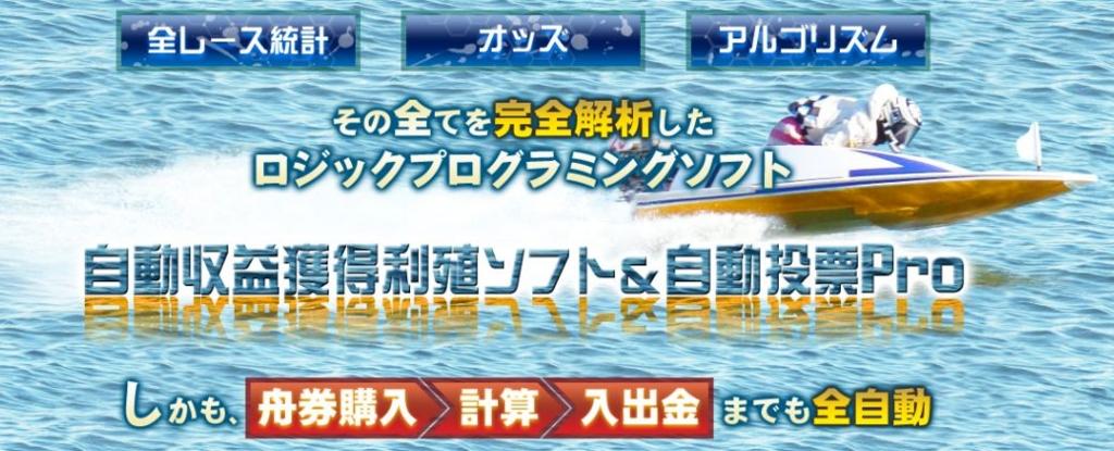 f:id:yamazakura77777:20170228145452j:plain