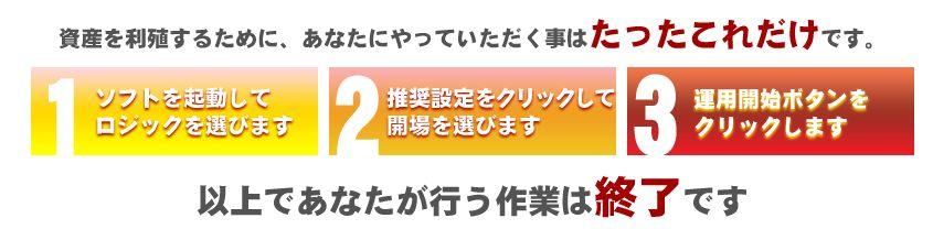 f:id:yamazakura77777:20170228145732j:plain