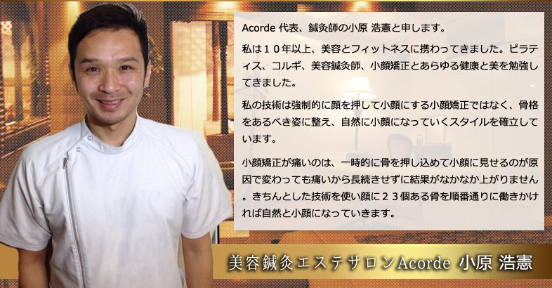 f:id:yamazakura77777:20170228152329j:plain