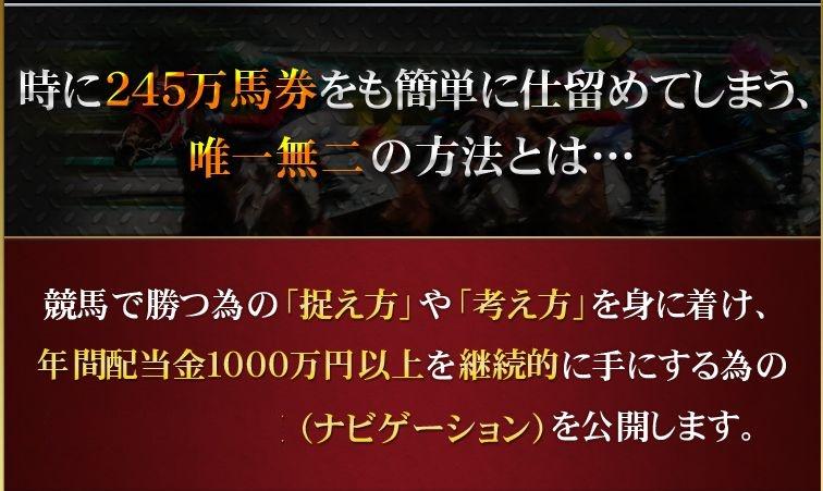 f:id:yamazakura77777:20170302160709j:plain