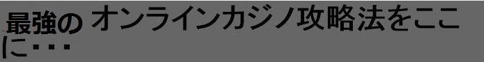 f:id:yamazakura77777:20170303064842j:plain