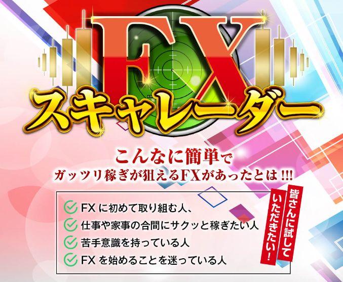 f:id:yamazakura77777:20170304232315j:plain