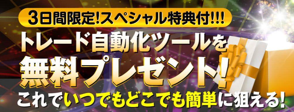 f:id:yamazakura77777:20170304232636j:plain