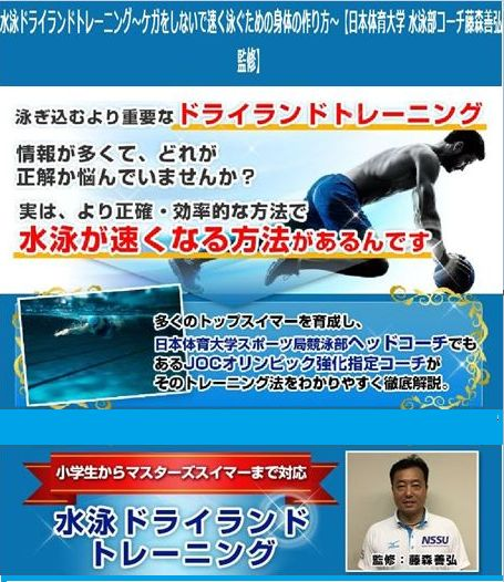 f:id:yamazakura77777:20170308170931j:plain