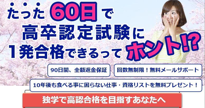 f:id:yamazakura77777:20170309062707j:plain