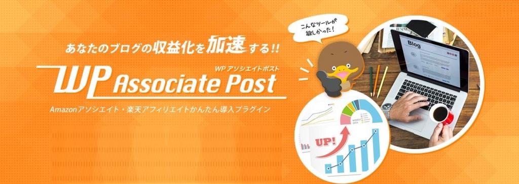f:id:yamazakura77777:20170311221411j:plain