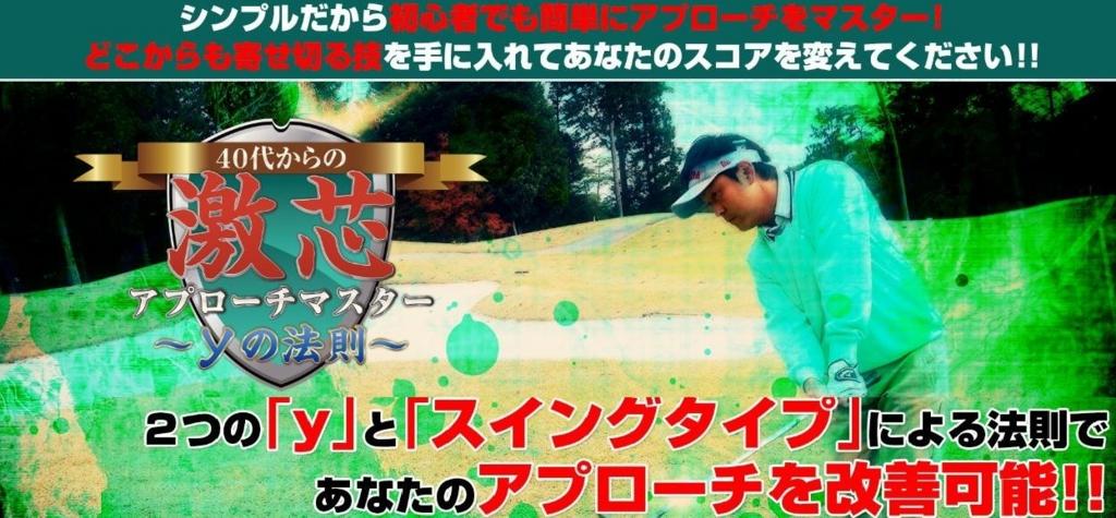 f:id:yamazakura77777:20170318001120j:plain