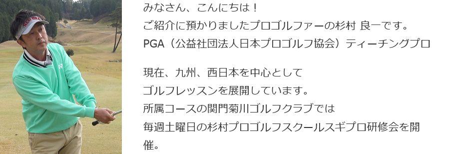 f:id:yamazakura77777:20170318001525j:plain