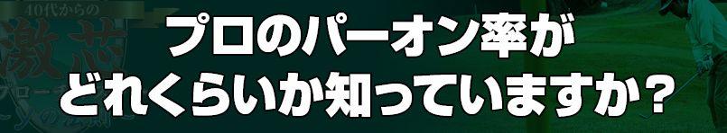 f:id:yamazakura77777:20170318001739j:plain