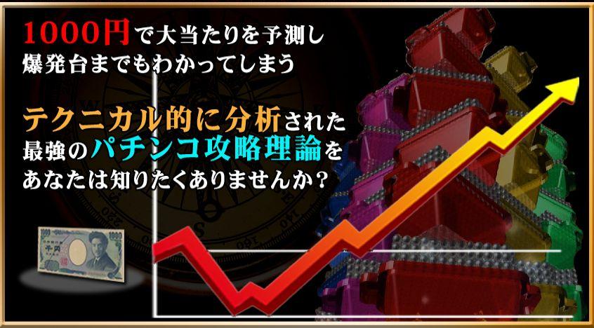f:id:yamazakura77777:20170409225032j:plain