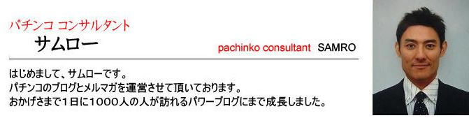 f:id:yamazakura77777:20170409225444j:plain