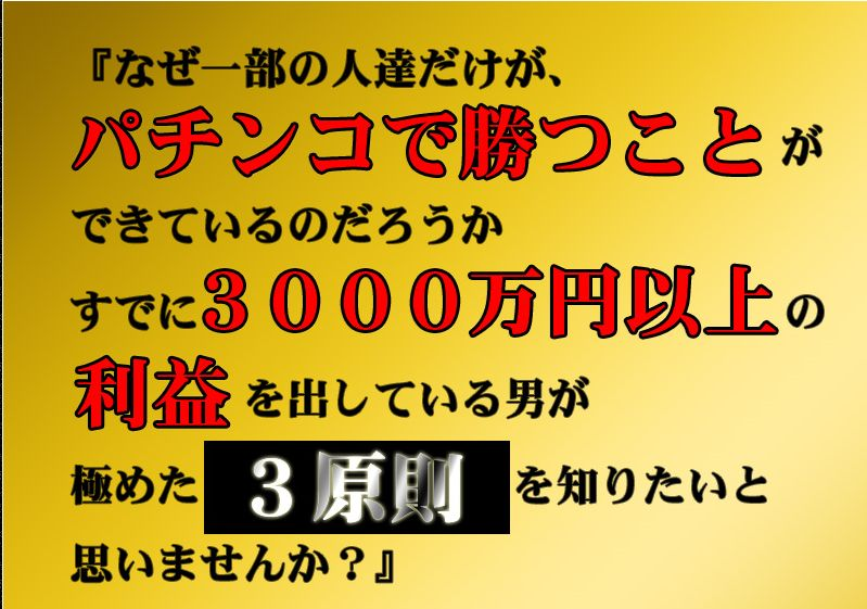 f:id:yamazakura77777:20170505223153j:plain