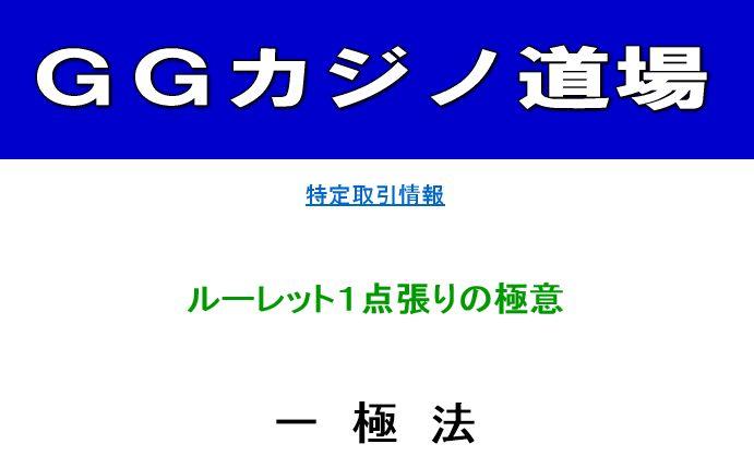 f:id:yamazakura77777:20170505230338j:plain