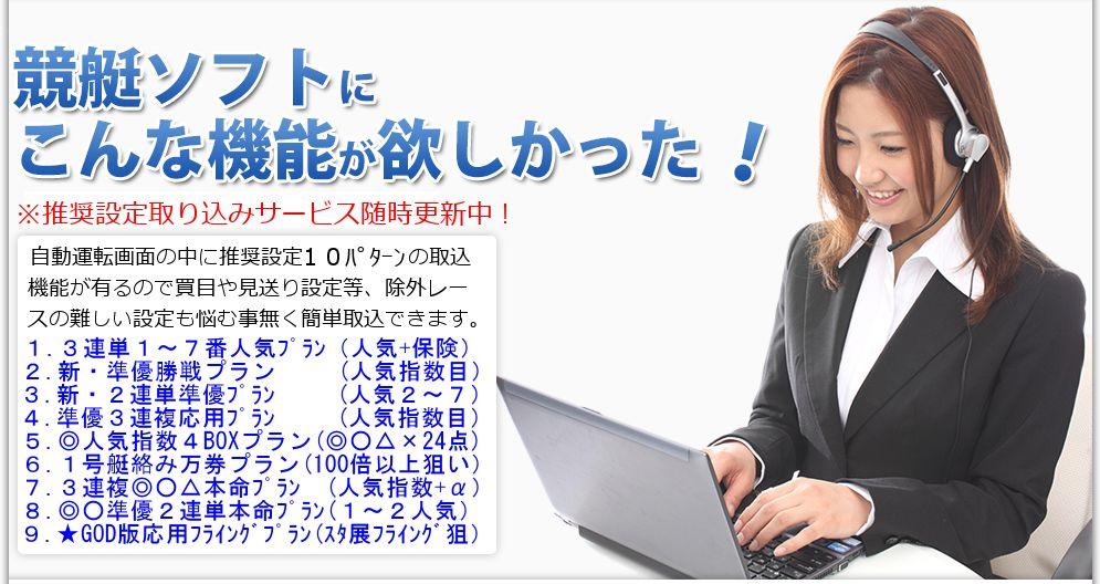 f:id:yamazakura77777:20170506091758j:plain