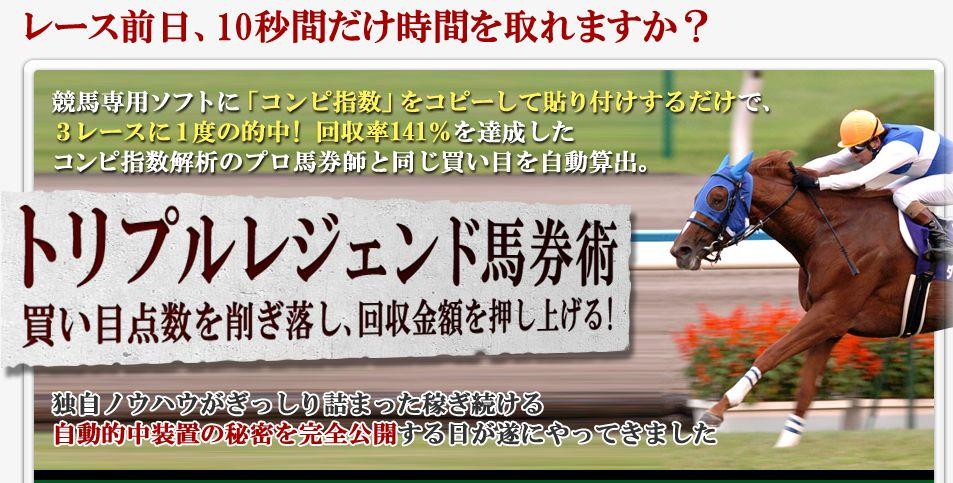 f:id:yamazakura77777:20170511214519j:plain