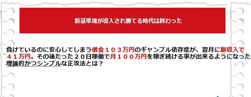 f:id:yamazakura77777:20170514095249j:plain