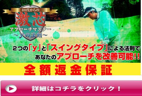 f:id:yamazakura77777:20170514132952j:plain