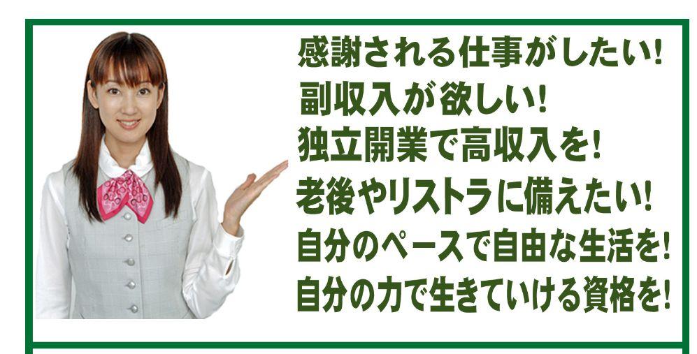 f:id:yamazakura77777:20170517112221j:plain