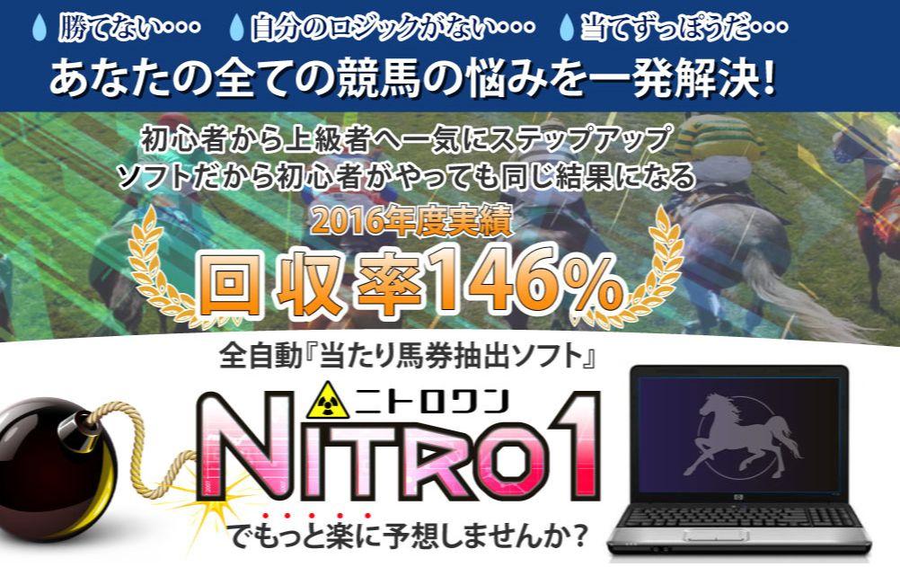 f:id:yamazakura77777:20170518204635j:plain