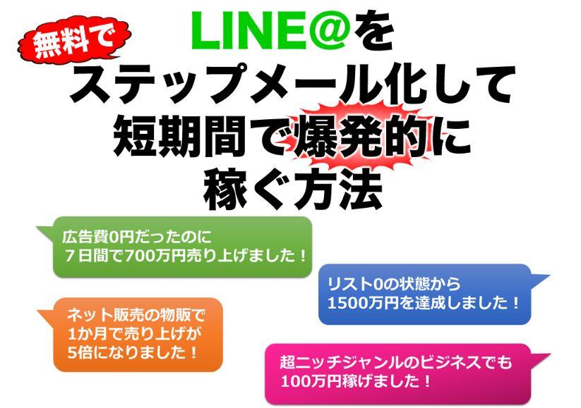 f:id:yamazakura77777:20170519125649j:plain