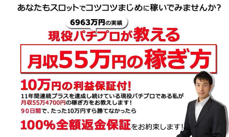 f:id:yamazakura77777:20170520214434j:plain